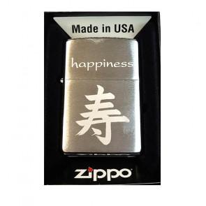 Mechero Zippo SIMBOLO CHINO HAPPYNESS (FELICIDAD)