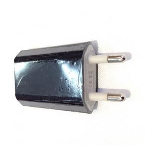 CARGADOR E-CIG LUZ USB NEGRO
